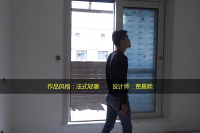 贾晨熙法式轻奢风格,成都市天府一街(西派阑岸)工地巡查视频记录